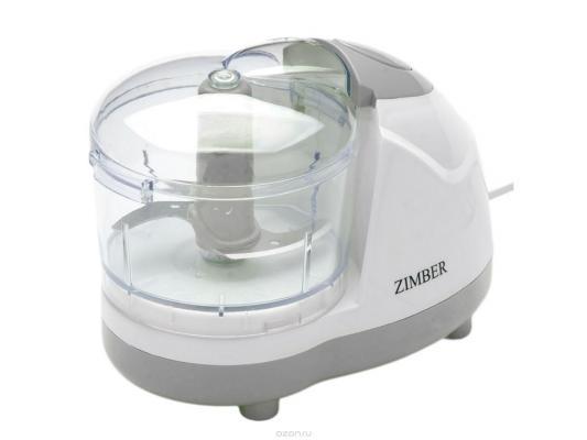Измельчитель Zimber ZM-10991 150Вт белый