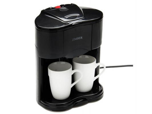 Кофеварка Zimber ZM-11010 черный