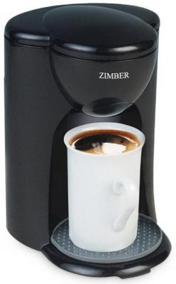 Кофеварка Zimber ZM-11011 черный