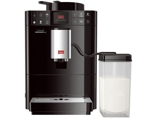 Кофемашина Melitta Caffeo Varianza CSP F 570-102 черный цена