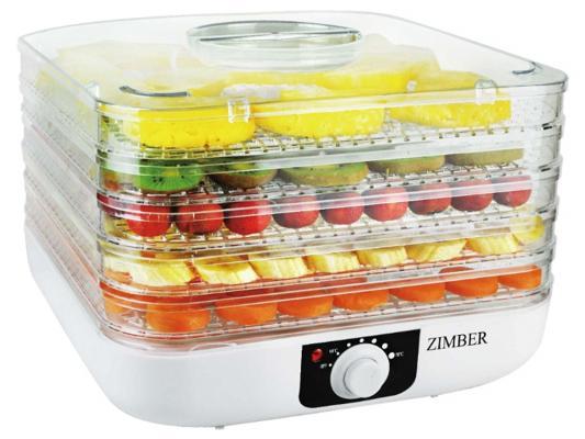 Сушка для овощей и фруктов Zimber ZM-11023 245Вт белый