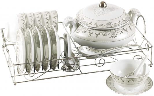 Набор посуды Bekker BK-7244 22 предмета