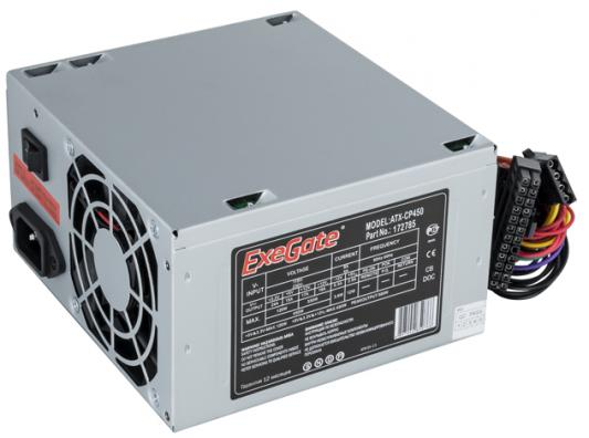 БП ATX 450 Вт Exegate EX172785RUS CP450 бп atx 500 вт exegate atx xp500 ex219463rus