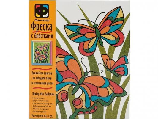 Фреска с блестками. Бабочки Фантазер 407062