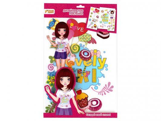 Набор для творчества Дизайнерские наклейки на одежду. Sunny Color Puppy 95217