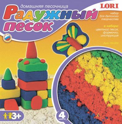 Радужный песок Набор из 4 цветов LORI Пт-004 всё для лепки lori радужный песок набор из 4 цветов