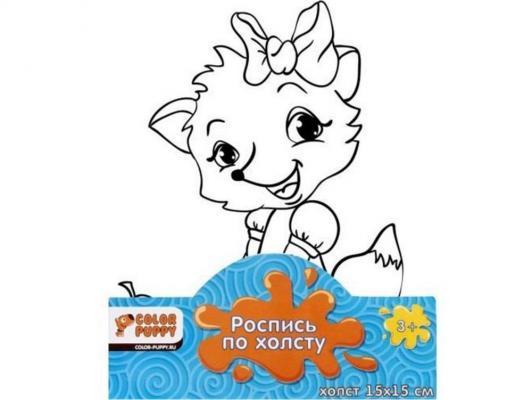 Набор для росписи по холсту Color Puppy Лисенок 15*15см от 3 лет 63887