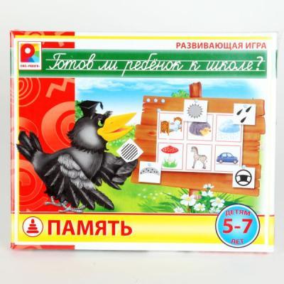 Настольная игра Радуга развивающая Готов ли ребенок к школе. Память С-930