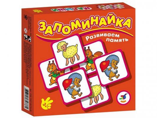 Настольная игра ДРОФА развивающая Запоминайка. Малыши 1702