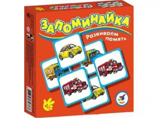 Настольная игра ДРОФА развивающая Обучающая игра Запоминайка. Машинки 1700
