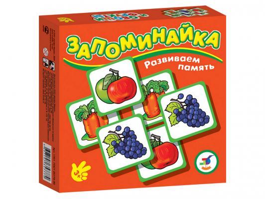 Настольная игра ДРОФА развивающая Запоминайка: Овощи и фрукты 1701 игра настольная развивающая веселые фрукты пикнмикс от 1 5 лет
