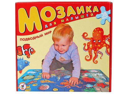 Мозаика Собирай на полу.Подводный мир ДРОФА 1712
