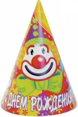 Колпак Веселая Затея С днем рождения: Клоун 8 шт. 18 см до 7 лет 1501-0402