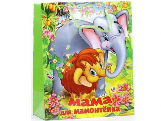 Пакет подарочный Весёлый Праздник Мама для мамонтёнка 33x46х20 см 1 шт CLRBG-EM-03