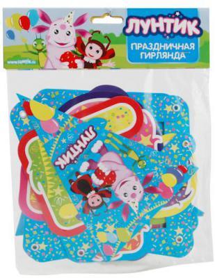 Купить Гирлянда-буквы Весёлый Праздник Лунтик С днем рождения 220 см 1 шт G-LNT-DR-01