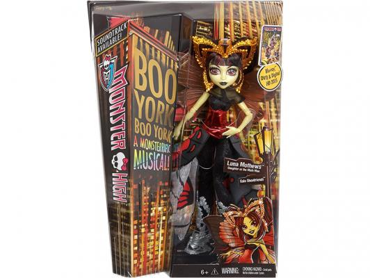 Кукла Monster High Boo York Luna Mothews 26 см CHW62