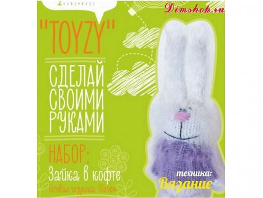 Набор для вязания Toyzy Зайка в кофте от 6 лет TZ-K005