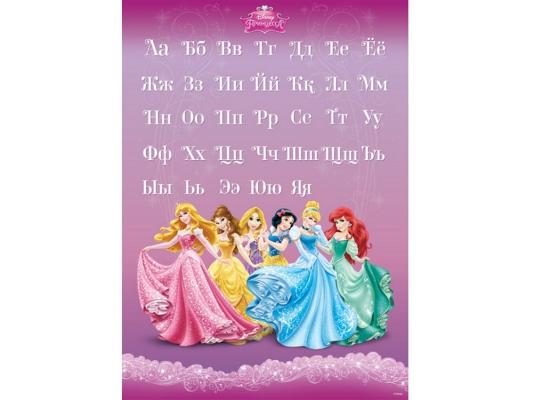 """Наклейки для стен Decoretto Русский алфавит """"Принцессы"""" LD 4022 наклейки интерьерные decoretto наклейка для декора бордюр герберы"""