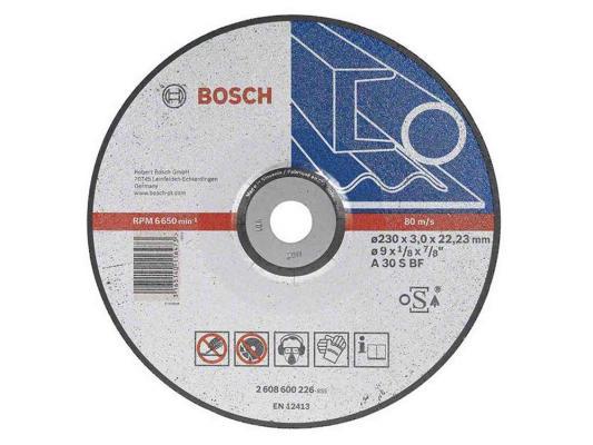Отрезной круг Bosch 230х2.5ммх22.23мм 2608600225