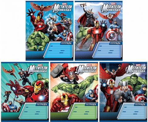 Тетрадь школьная MARVEL MARVEL Мстители 18 листов клетка скрепка 29986 20 шт.