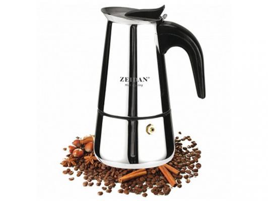 Кофеварка Zeidan Z4071 серебристый