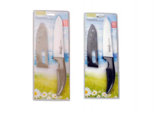 Нож поварской с защитным чехлом Zeidan Z-3056