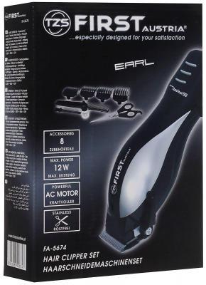 Машинка для стрижки волос First FA-5674 чёрный золотистый