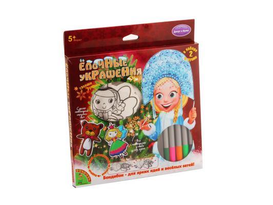 Купить Набор для творчества Bondibon Ёлочные украшения (принцесса, мишка) от 5 лет 01064, Роспись новогодней игрушки