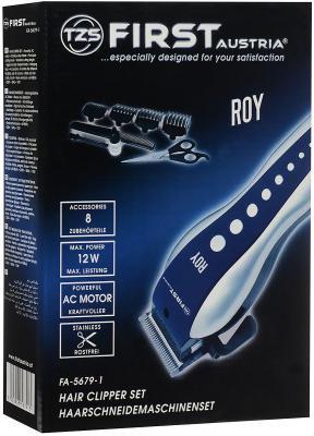 Машинка для стрижки волос First 5679-1 синий