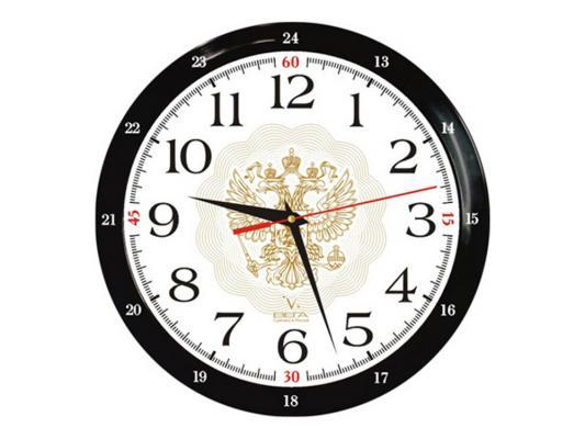 Часы настенные Вега П 1-6719/6-37 белый чёрный часы настенные вега п 1 6 6 6 чёрный