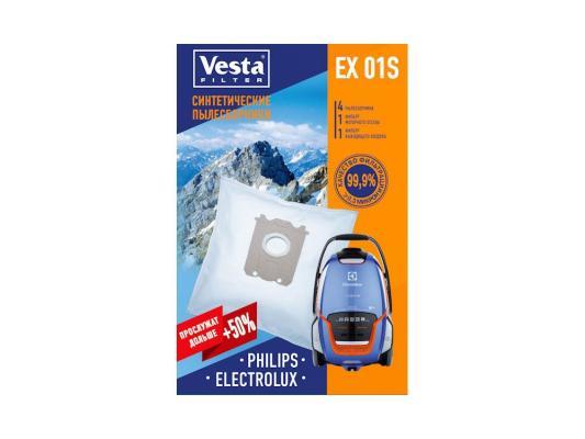 Комплект пылесборников Vesta EX 01 S
