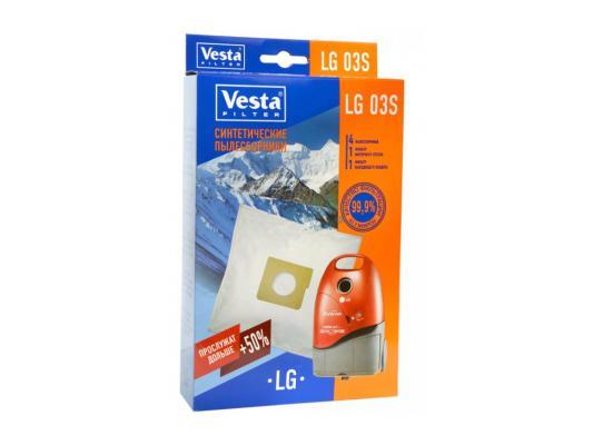 Комплект пылесборников Vesta LG 03 S пылесборники vesta vesta lg 02 s синт