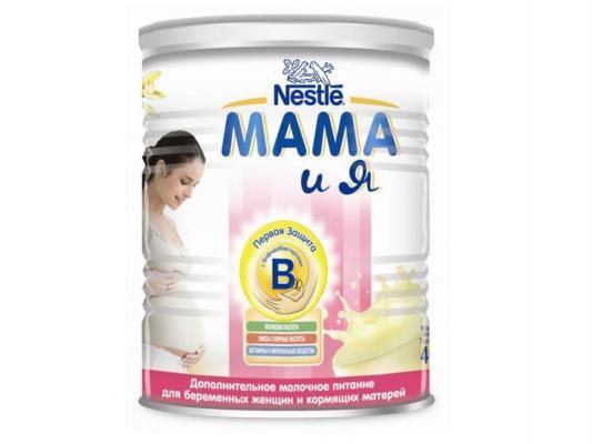 Молоко мама и я для беременных