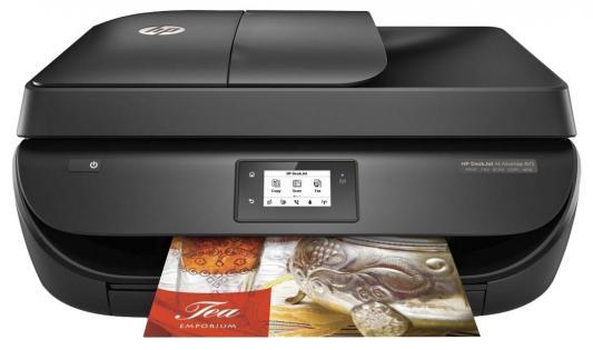 МФУ HP Deskjet Ink Advantage 4675 F1H97C цветное A4 9.5/6.8ppm 1200x1200dpi Duplex Wi-Fi USB