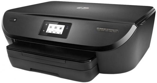 МФУ HP DeskJet Ink Advantage 5575 G0V48C цветное A4 22ppm 1200x1200dpi Duplex Wi-Fi USB