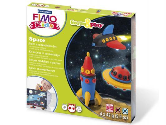 """Детский набор """"Космос"""" из полимерной глины FIMO kids form&play  8034 09 LZ"""