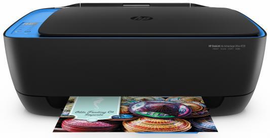 МФУ HP DeskJet Ink Advantage 4729 Ultra F5S66A цветное A4 20/16ppm 1200x1200dpi Wi-Fi USB черный мфу hp deskjet ink advantage 3835 f5r 96 c