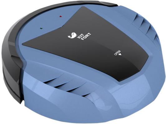 Робот-пылесос KITFORT КТ-511-2 23Вт синий/черный