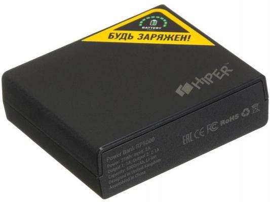 Портативное зарядное устройство HIPER Power Bank RP5000 5000мАч черный