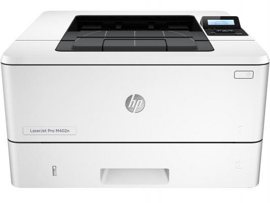 МФУ HP LaserJet Pro M402d C5F92A ч/б A4 38ppm 1200x1200dpi USB