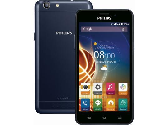 Смартфон Philips Xenium V526 синий 5 8 Гб LTE GPS Wi-Fi мобильный телефон philips xenium e560 black