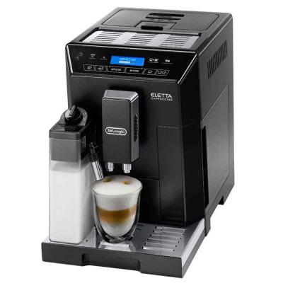 Кофемашина DeLonghi ECAM 44 664 B черный кофемашина капсульная delonghi nespresso en 560 w