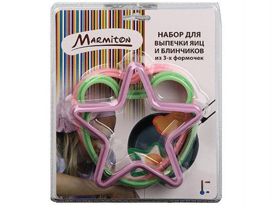 Набор Marmiton 16059