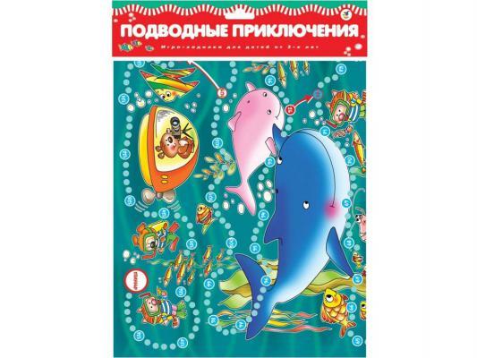 Настольная игра ДРОФА логическая Подводные приключения 1789