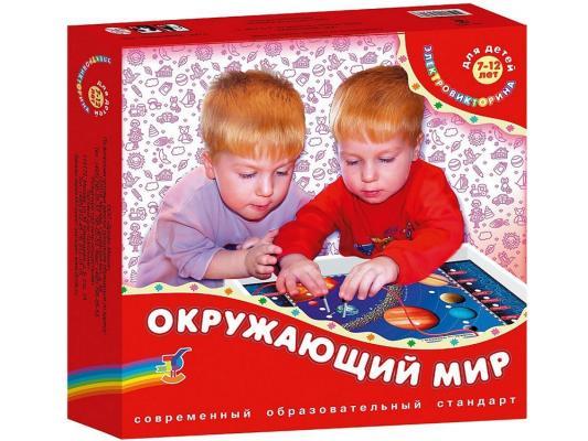 Настольная игра ДРОФА развивающая Электровикторина Окружающий мир 1043 настольная игра настольная обучающая электровикторина английский язык 0 37 0 24 0 045