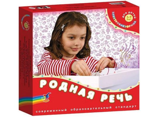 Настольная игра ДРОФА развивающая Электровикторина Родная речь 1046 настольная игра настольная обучающая электровикторина английский язык 0 37 0 24 0 045