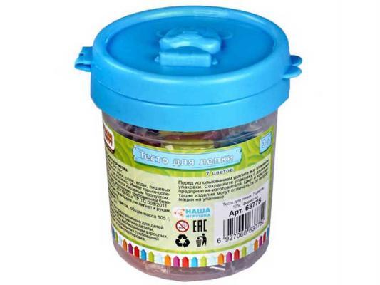 Купить Набор для лепки Color Puppy 63775 7 цветов, Тесто и масса для лепки