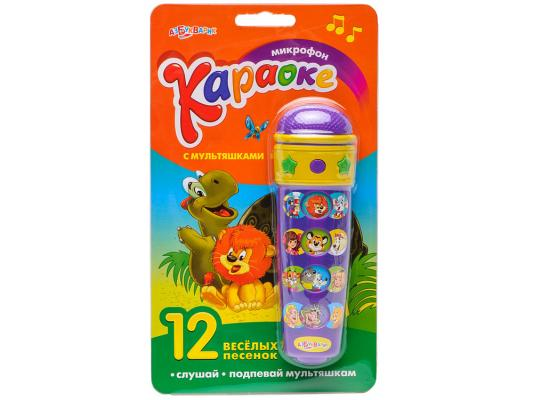 Купить Интерактивная игрушка Азбукварик Микрофон от 3 лет 006-2 в ассортименте, АЗБУКВАРИК, н/д, 15 см, пластик, унисекс, Интерактивные игрушки
