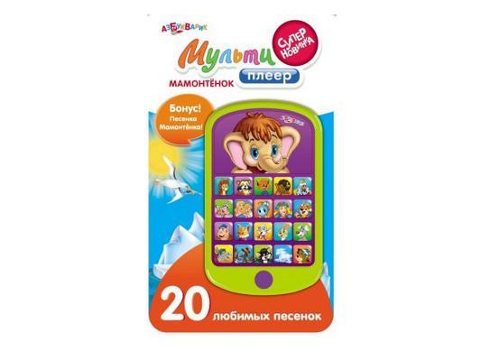 Интерактивная игрушка Азбукварик Мультиплеер Мамонтенок от 3 лет разноцветный 032-1