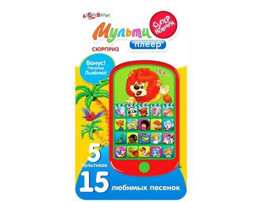 Купить Интерактивная игрушка Азбукварик Мультиплеер Сюрприз от 3 лет разноцветный 027-7, АЗБУКВАРИК, 13 см, пластик, унисекс, Интерактивные игрушки